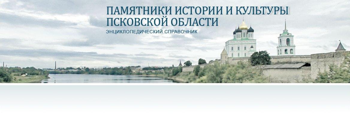 http://www.opskove.ru/static/images/welcomeTop.jpg